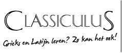 Classiculus